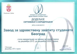 Sertifikat o akreditaciji A4